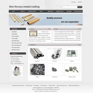 Non-ferrous metals trading company website templates【trade032】