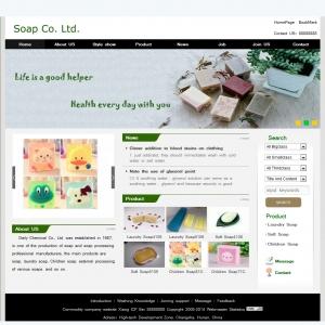 Soap company website template【trade029】