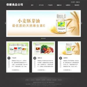 保健食品公司网站案例【TYWl086】