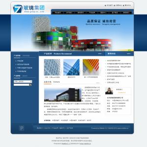 玻璃公司网站案例【TYWl044】