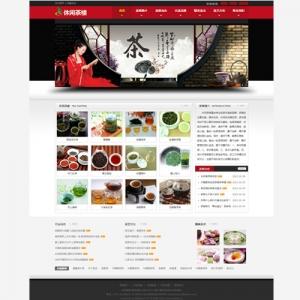 茶楼公司网站案例【TYWl089】