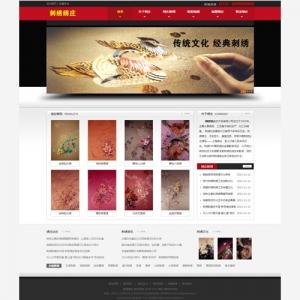 刺绣绣庄公司网站案例【TYWl089】