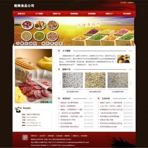 粗粮食品公司网站案例【TYWl084】