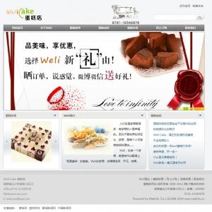 蛋糕公司网站案例【TYWl094】