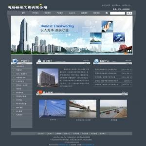 道路桥梁公司网站案例【TYWl042】