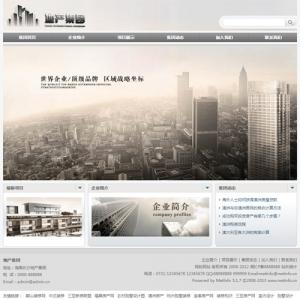 地产集团网站案例【TYWl094】