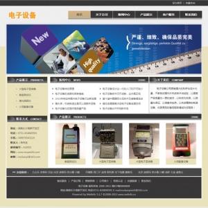 电子设备公司网站案例【TYWl085】