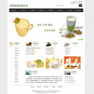 豆奶制品公司网站案例【TYWl098】