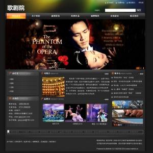 歌剧院网站案例【TYWl060】