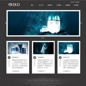 护肤品公司网站案例【TYWl086】