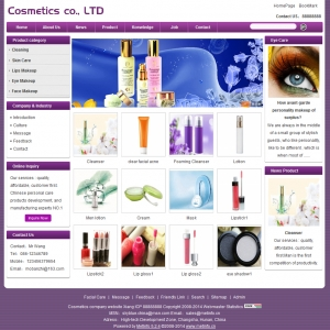 化妆品外贸公司网站案例【trade004】