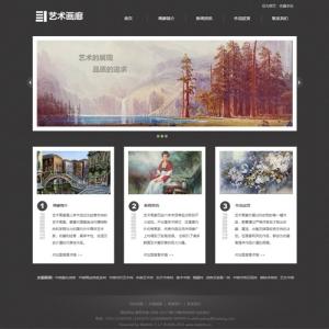 画廊企业网站案例【TYWl086】