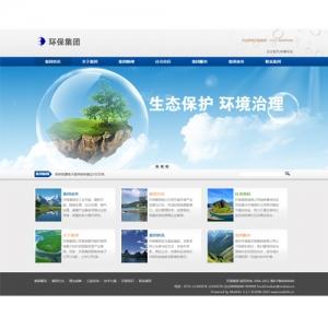 环保集团网站案例【TYWl093】