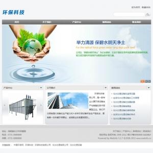 环保科技公司网站案例【TYWl094】