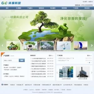 环保设备公司案例[TY091]