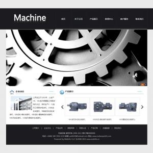 机械设备公司案例【TYWl096】