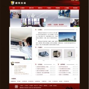 建筑安装公司网站模版【TYWl084】