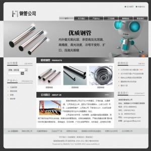 金属材料加工公司案例【TYWl083】