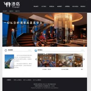 酒店公司网站案例【TYWl096】