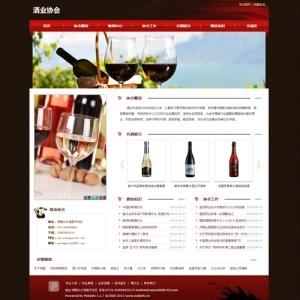 酒业协会企业网站案例【TYWl084】