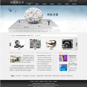 科技研究所网站案例【TYWl082】
