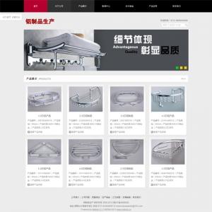 铝制品生产公司网站案例【TYWl080】