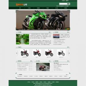 摩托车公司【TYWl087】