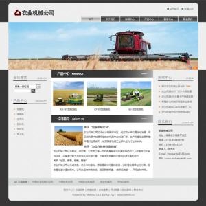 农业机械网站案例【TYWl083】