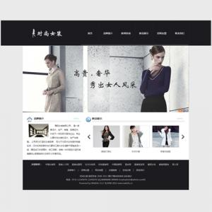 女装公司【TYWl096】