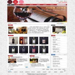 葡萄酒公司网站案例【TYWl078】