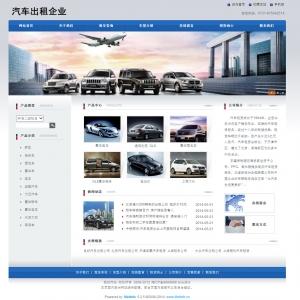 汽车出租公司网站案例【TYWl071】