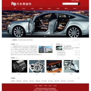 汽车零配件公司网站案例【TYWl090】