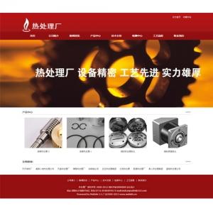 热处理厂公司网站案例【TYWl090】