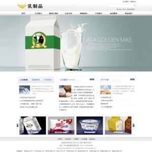 乳制品公司网站案例【TYWl088】