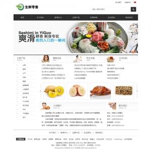 生鲜零售公司网站案例【TYWl098】