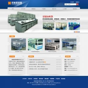 实验室设备公司模板【TYWl097】