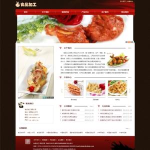 食品加工公司网站案例【TYWl084】