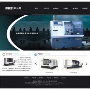 数控机床公司模板网站【TYWl096】