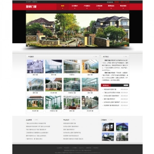塑钢门窗公司网站案例【TYWl089】