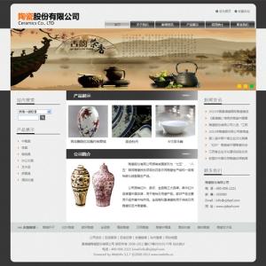 陶瓷公司模板【TYWl083】