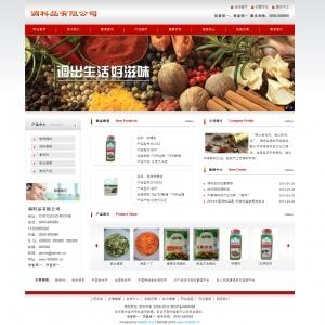 调味品公司网站案例【TYWl072】
