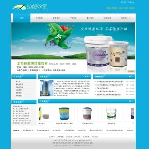 涂料公司网站案例【TYWl092】