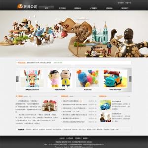 玩具公司网站案例【TYWl082】