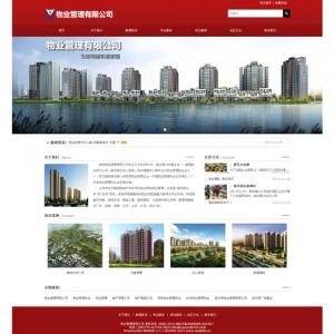 物业公司网站案例【TYWl090】