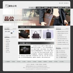 箱包公司网站案例【TYWl083】
