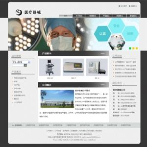 医疗机械公司【TYWl083】