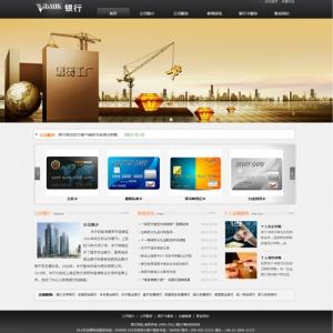 银行企业网站案例【TYWl082】