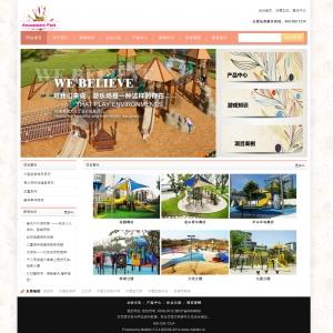 游乐场公司网站案例【trade033】