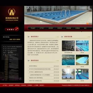游泳馆公司网站案例【TYWl039】