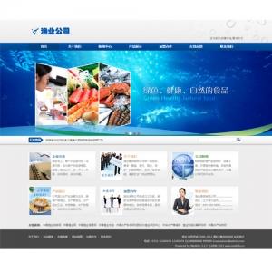 渔业集团网站案例【TYWl093】